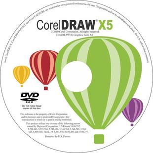 CorelDRAW X4 X5 X6中文版序列号 CDR正版软件送素材 字库教程(tbd)